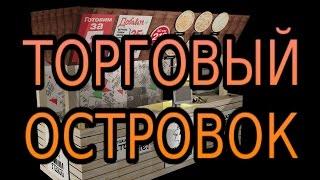 видео БЦ Лето - Аренда продажа офисных помещений.