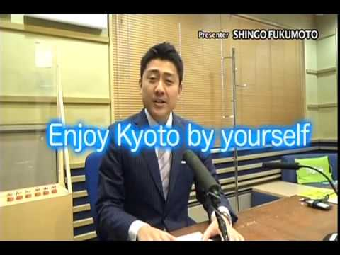 Enjoy Kyoto by yourself