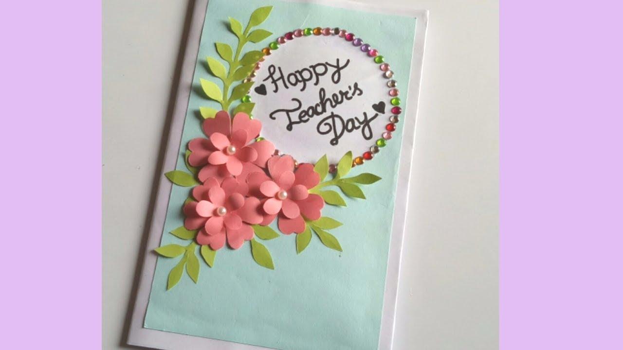 DIY Teachers Day Card /Handmade Teachers day card making idea