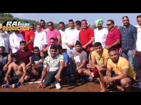 Indian Cultural Sports Club Inofita Greece Kabaddi Cup 1st Match 2018