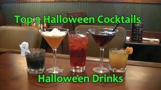 Top 5 Halloween Cocktails Halloween Drinks