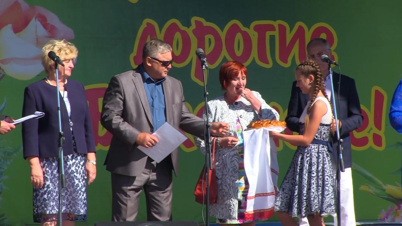 233 года районному центру Быково