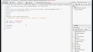 JavaScript Урок 38. Методы toLowerCase() и toLpperCase(). Домашнее задание.