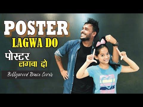 Poster Lagwa Do Bollywood Dance Cover L Luka Chuppi L Lalit Dance Group Choreography