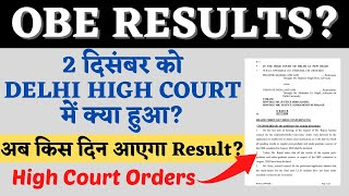 DU SOL OBE Results 2020   NCWEB OBE Results   SOL Assignment Results   Open Book Exam   SOL Reporter