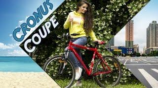 Видео-обзор велосипеда Cronus Coupe 0.5!(Купить велосипед Cronus Coupe 0.5 Вы можете, оформив заказ у нас на сайте: ..., 2016-07-07T07:35:47.000Z)