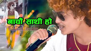 Tanka Timilsina New Rock Song || NACHAU SATHI HO || 2074/2017 Audio Song HD