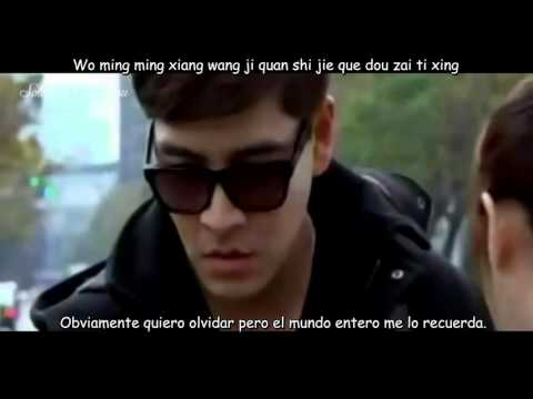 Someone Like You OST I Still Miss You - Bii (Sub Español + Pinyin)
