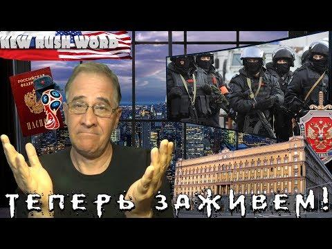 Новые требования при приеме на работу в ФСБ | Новости 7:40, 11.06.2018