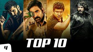 Top 10 Mass Indian Bgm Ringtones | Roberrt, Kotigobba 3, Anjaniputra, RED, Krack, ASN | BGM Ringtone