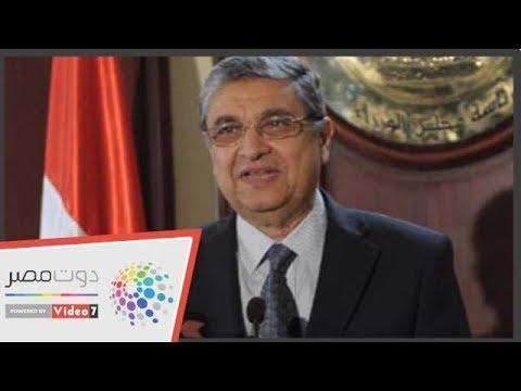وزير الكهرباء يكشف موعد دخول مصر عصر الطاقة النووية  - 15:54-2018 / 12 / 16