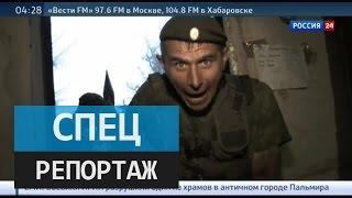 День независимости. Специальный репортаж Леонида Канфера