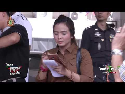 คุรุสภาส่งจนท.สืบสวนครูตุ๋ยเด็ก | 13-06-59 | ไทยรัฐเจาะประเด็น | ThairathTV