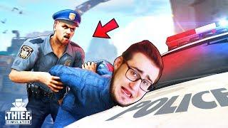 Меня Поймала Полиция! Прощайте..
