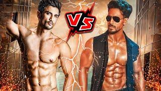Tiger Shroff Vs Sushant Singh Rajput, Tiger Shroff New Movie, Tiger Shroff Movie, Tiger Shroff Dance