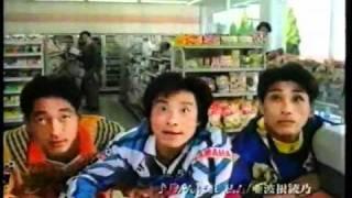 1997年 / 陣内孝則 亜波根綾乃.
