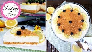 Philadelphia Torte ohne tierische Gelatine und ohne backen I No bake Zitronentorte I Sommertorte