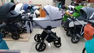 Купить детскую коляску Invictus, быстро показываем цвет Light Grey, коллекция V-plus.