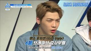 [ENG] Produce 101 Season 2 EP 7 | Get Ugly cut (4/4)