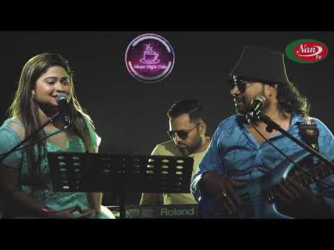 Music Night Cafe Musical Program // Singer Afrin Tuktuk || NAN TV
