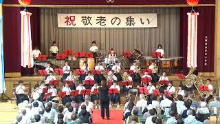 大阪市立相生中学吹奏楽部-1