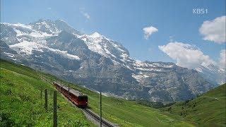 스위스 융프라우(Top of the Europe) 산악…