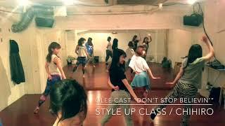 ダンススクールカーネリアンのレッスン動画です。 スタイルアップクラス(月曜クラス) 2018/2/26 ダンススクールカーネリアンでは、ダンスを通じて「なりたい自分を実現する」 ...