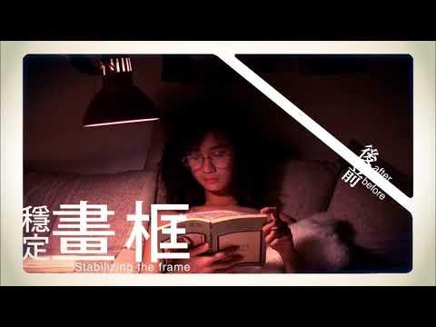 Restauraties Taiwanese films