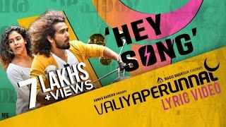Hey Song Lyrical Video    Valiyaperunnal   Shane Nigam   Himika   Rex Vijayan   Saju Sreenivas
