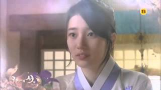 avances del episodio 15- GU FAMILY BOOK