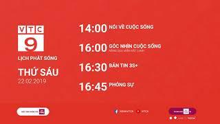 Lịch phát sóng VTC9 ngày 22/02/2019