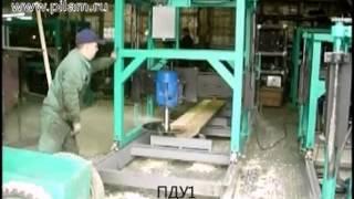 Углоповоротная пилорама видео в работе ПДУ1 500