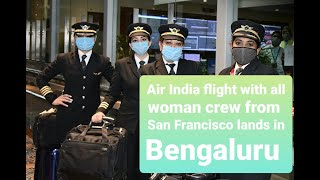Air India flight with all-woman crew from San Francisco lands in Bengaluru