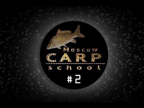 MOSCOW CARP SCHOOL №2