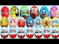Suprise egg for kids I Kinder Suprise I Spiderman Egg,Hulk Egg,Ironman Egg. I for kids