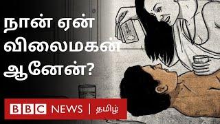 Male sex worker: பணத்துக்காக ஓர் இளைஞன் 'விலைமகன்' ஆன கதை