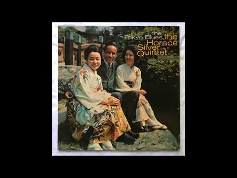 Too Much Sake // Horace Silver Quintet