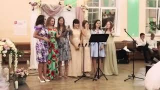 Свадебная христианская песня
