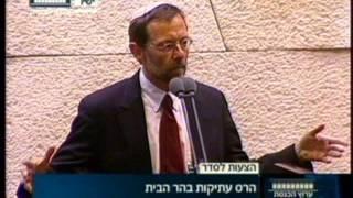 מה זה אומר עלינו, עם שמפנה עורף אל סלע קיומו במובן הפיזי והרוחני? Destruction on Temple Mount