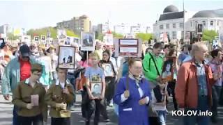 Бессмертный полк 2017 в Тольятти