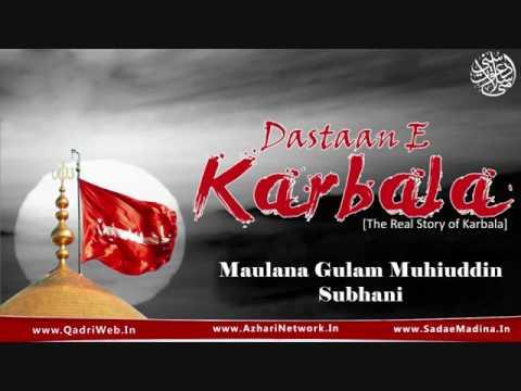 Yazeed Ki Maut Maulana Gulam Muhiuddin Subhani by Qadri Web
