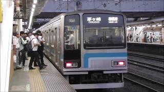 【ラッシュ時に数本のみ】 JR東日本 横浜線八王子始発 相模線直通茅ヶ崎行き 205系4両編成 2019 9 2