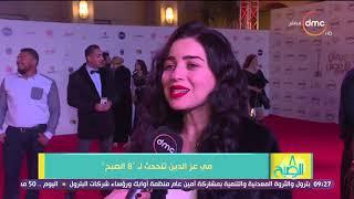 شاهد.. مي عز الدين تكشف موقفها من السباق الرمضاني