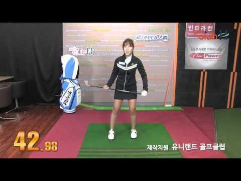[골프1분레슨] 숏아이언 방향성 높이는 방법! l 김수현프로 - 1mmTV