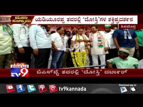 JD(S)-Cong Coalition Candidate from Shivamogga, Madhu Bangarappa is busy Campaigning