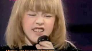 Кристина Агилера в детстве