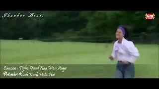 Download lagu Tujhe yaad na meri kuch kuch hota hai songs MP3