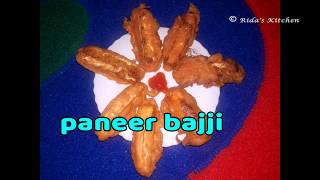 paneer bajji| winter special snacks | halloumi cheese sticks| cheese fingers