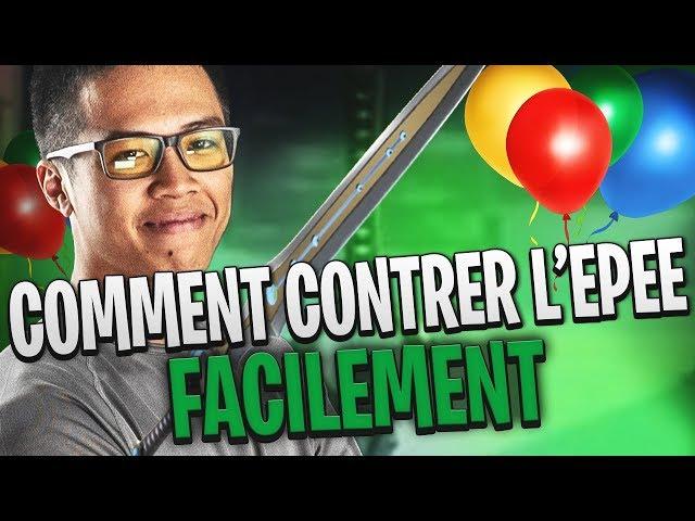 COMMENT CONTRER L'EPEE FACILEMENT SUR FORTNITE