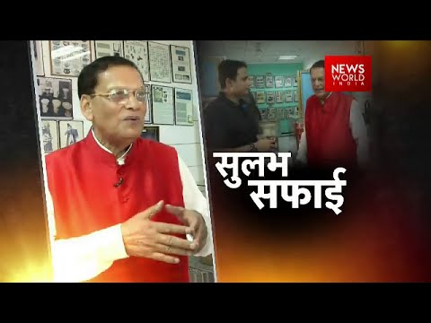 Exclusive: NWI Speaks To Sulabh International's Bindeshwar Pathak
